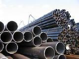 Труба стальная бесшовная 219х30 ст.20,ст.35 ГОСТ купить