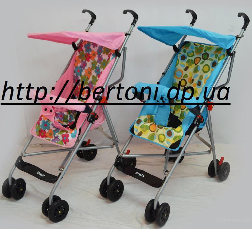 Sigma Детская коляска-трость Sigma-Line SА1
