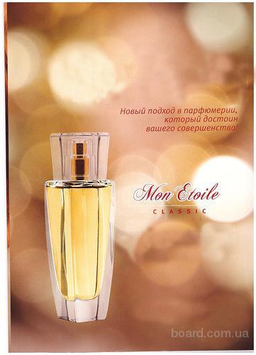 Французские духи Mon Etoile (Мон Этуаль) - очень стойкие!!!