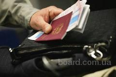 Услуги для иностранцев (нерезидентов)
