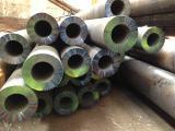 Труба бесшовная 95х22 мм сталь 35