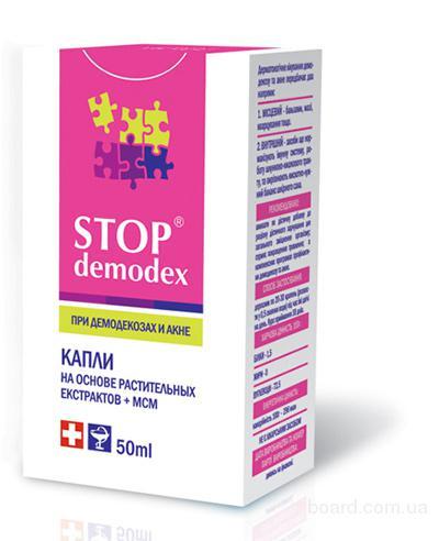 Stop Demodex (Стоп демодекс) капли диетическая добавка