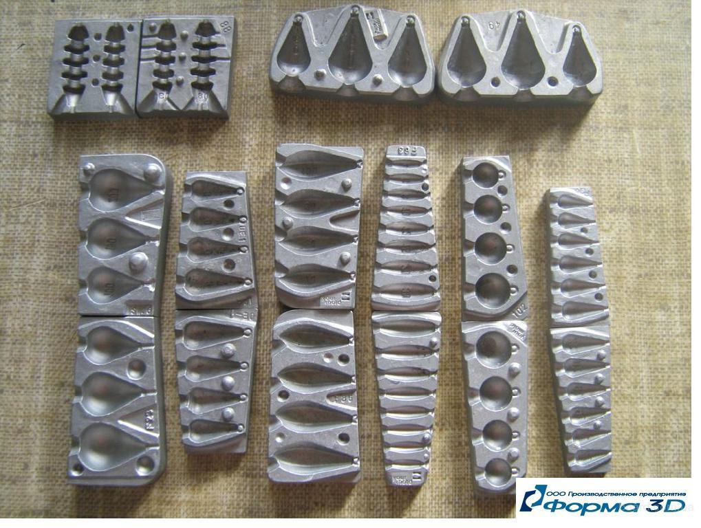 Формы для грузил своими руками из алюминия