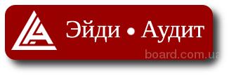 """Оценка недвижимости от """"Эйди-Аудит"""""""