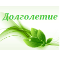 Рады сообщить Вам об открытии нового Интернет магазина Dolgoletie
