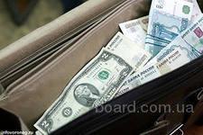 Профессиональная помощь в вопросе кредитования