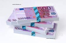 Деньги наличными на любые цели