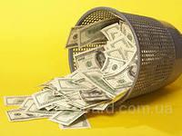 Кредиты без залога на любые нужды: авто, жилье путешествие, бизнес