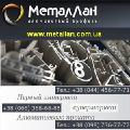 Алюминиевый профиль 2014, лист Опт розница Киев