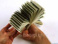 Только у нас самые выгодные условия: без «забегов» по банкам