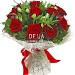 Доставка цветов в Донецке и по Донецкой области. Заказать букет с доставкой можно в Интернет-магазине цветов