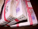 Без залога для физ. лиц и предпринимателей до 250 000 грн.