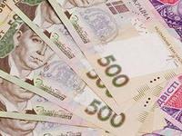 Потребительский кредит без залога до 280 000 грн.