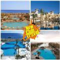 Египет, Май
