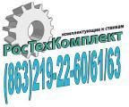 Вал для токарного станка, вал ходовой к станкам 1К62, 1К62Д, 16К20, 1М63