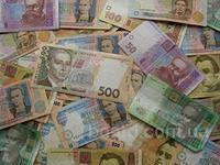 Потребительский кредит наличными без поручителей до 250 000 гр.