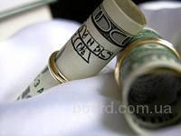 Деньги наличными в максимально сжатые сроки