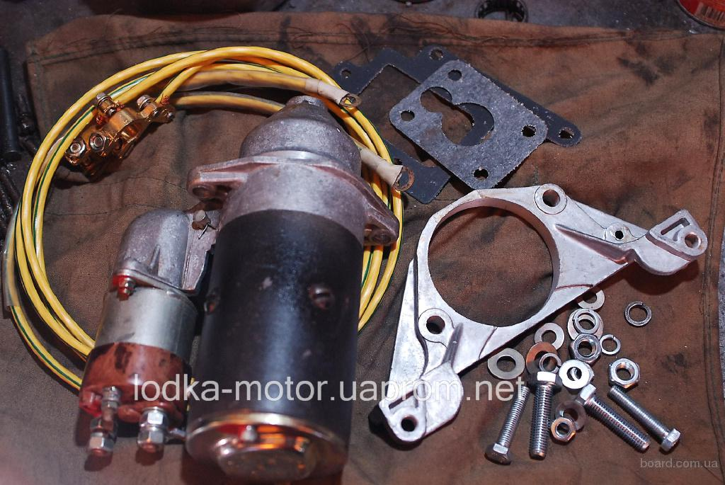 запчасти и ремонт лодочных моторов