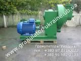 Гранулятор ОГМ-1,5 ОГМ-0,8. Линия гранулирования