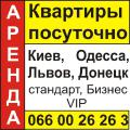 "Одесса. VIP Квартира в новострое ЖК ""Аркадиевский Дворец""."