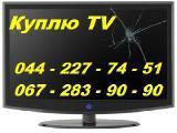 Куплю на запчасти LCD телевизоры