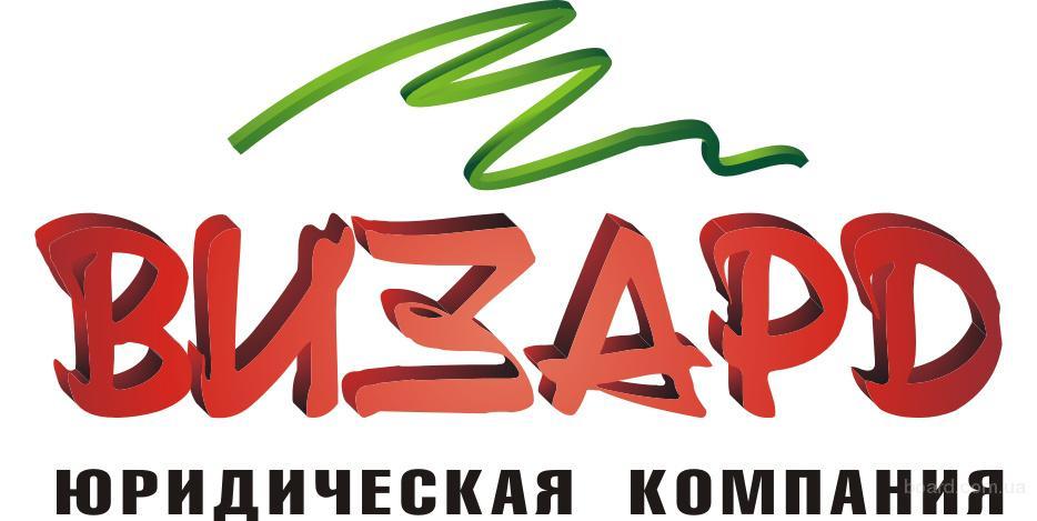 Зеленая карта - предлагаю. Цена 750 грн. Днепропетровск ...: http://www.board.com.ua/m0414-2003520359-zelena-karta.html