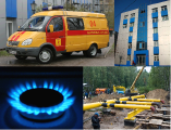 Услуги газовщика, цена в Киеве
