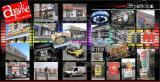 Наружная реклама – собственное производство и гарантия качества!