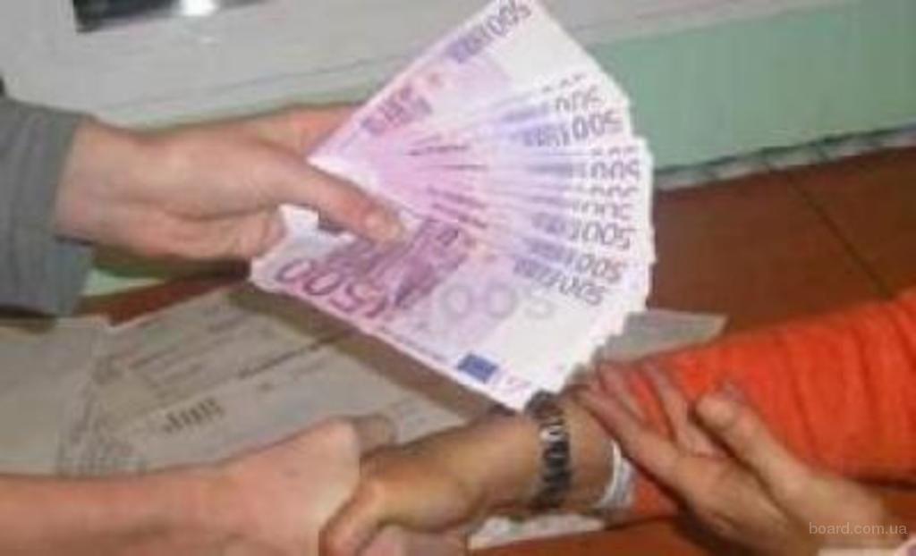 Нужны деньги, чтобы заплатить долги, решение