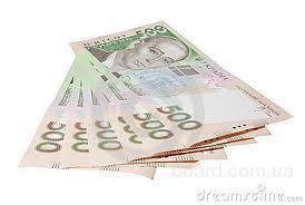Деньги в долг без Всяких предоплат!