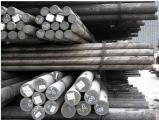 Круги с конструкционной стали (производство Россия новый завоз) Круг ф 200 , 220 , 230 , 36 , 65 , 300 ,