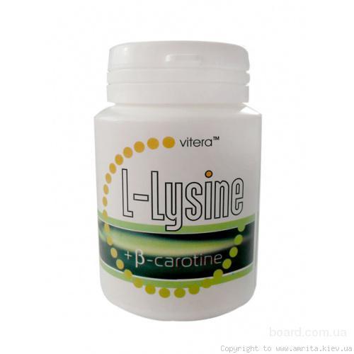 L - Лизин - препарат для профилактики рецидивирующих форм генитального герпеса