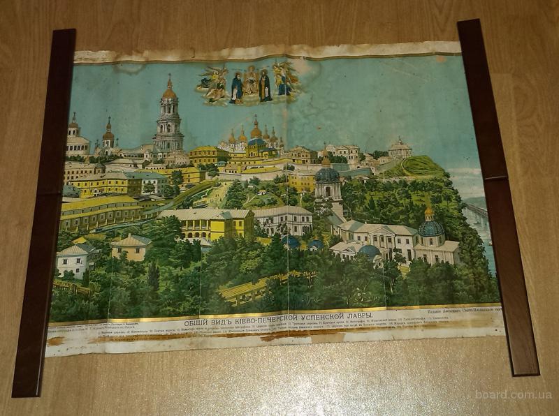 Киево-Печерская лавра, хромолитография 1907 г.