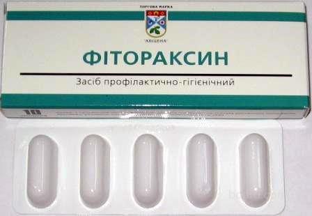 Свечи с Фитораксином