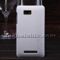 Чехол для HTC Desire 400 Dual Sim + плёнка!