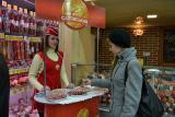 рекламные мероприятия Кременчуг