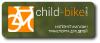 Беговелы для детей