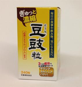 Экстракт Тоути ( Тоучи ) Touchi Extract