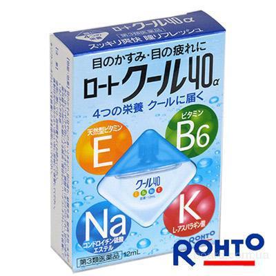Японские глазные капли Rohto Cool 40 Альфа