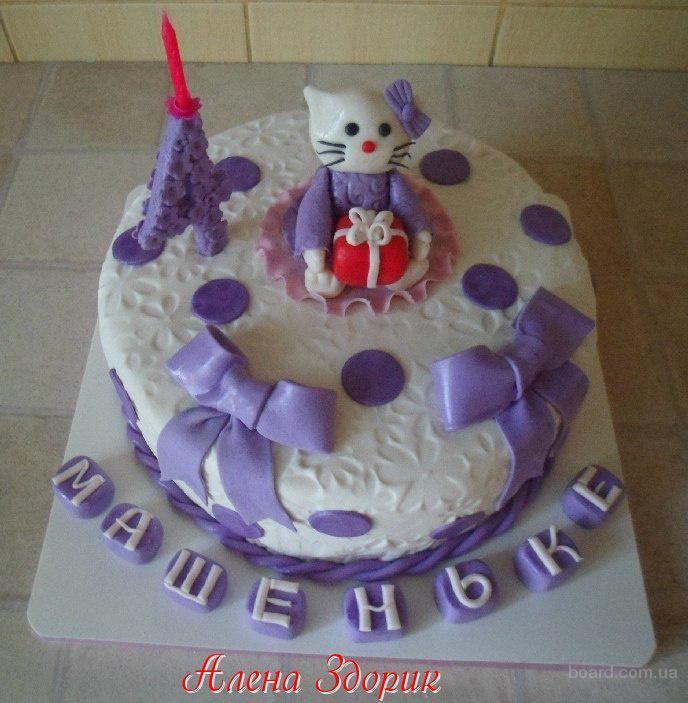Детский торт на 4 годика Машеньке