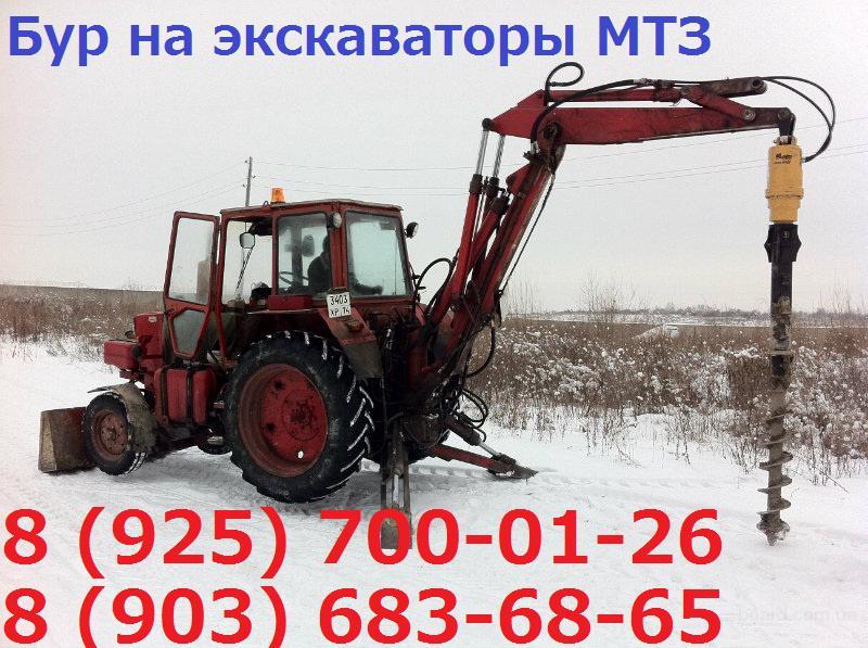 Продажа экскаваторов-погрузчиков Komatsu от ИСТК