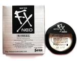 Sante FX Neo Глазные капли от усталости глаз (Япония)