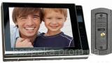 Цветной Видеодомофон Atis AD-806RO + вызывная панель AT-305
