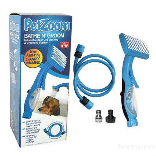 PetZoom Петзум душ і щітка для собак та
