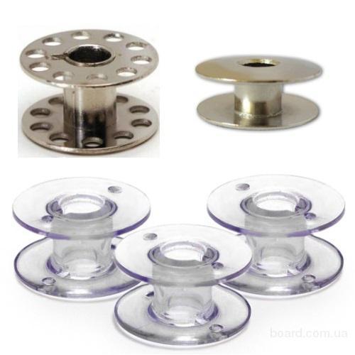 Шпульки для бытовых и промышленных швейных машинок.