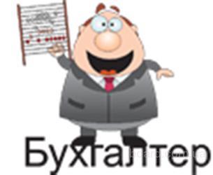 Начало деятельности зависимых организаций Уставные документы.
