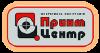 Широкоформатная печать баннеров в Киеве.