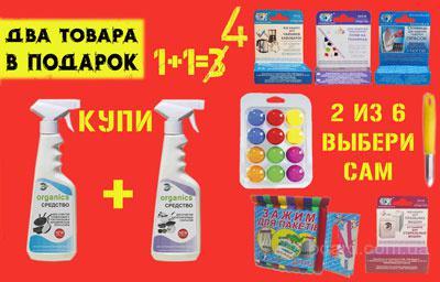 Акция на чистящие средства для тефлоновых сковородок и антипригарных покрытий