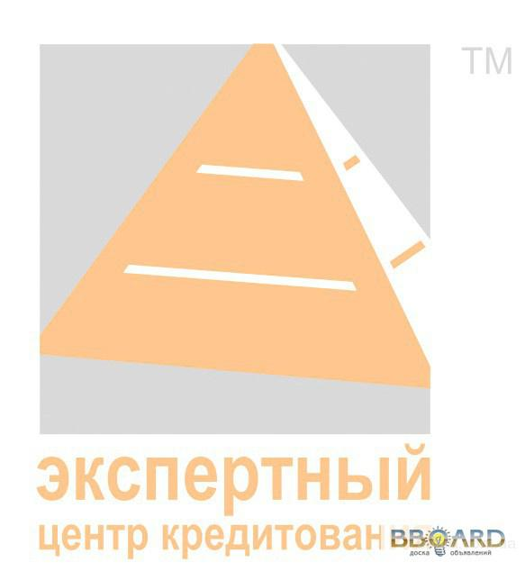 Кредит в Запорожье  и Бердянске. Наличными. Выгодно