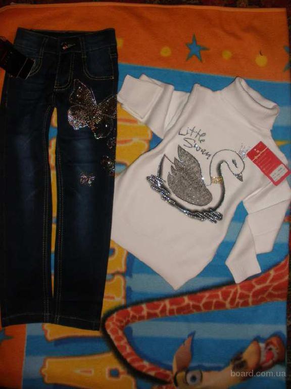 Одежда many many